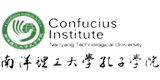 Confucius Institute, NTU Pte Ltd