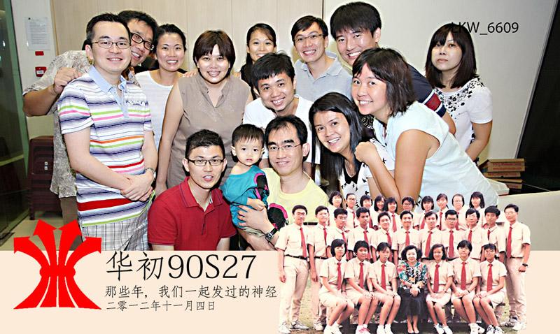 005_PhotoInc_Singapore_Corporate_Profile_Photography